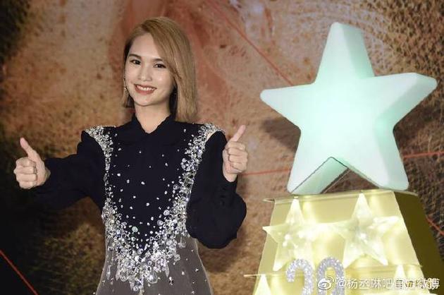 杨丞琳5月未见老公思念哭 李荣浩:我还活着好好的