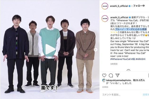 岚社交网站宣布出新曲