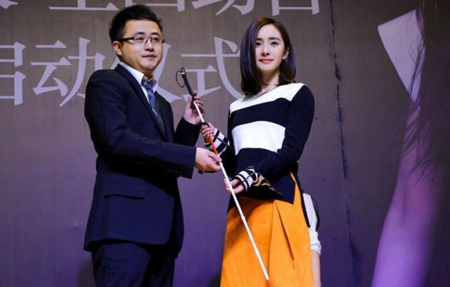 詹涛和杨幂