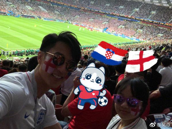 吳尊與neinei看世界盃