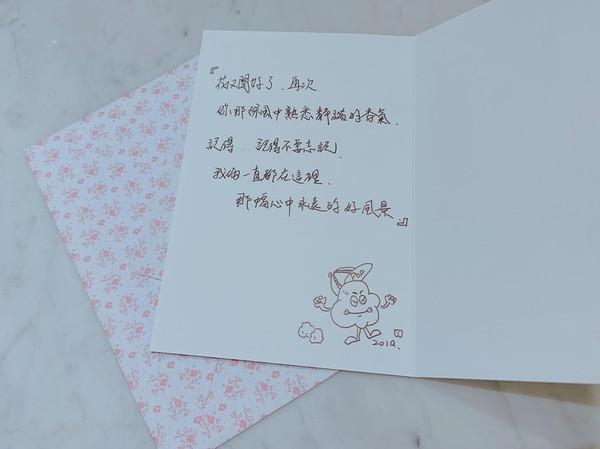 Selina收到朋友的畫及手寫卡片