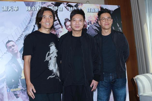 鄭伊健、錢嘉樂、林曉峯在臺北宣傳《黃金兄弟》