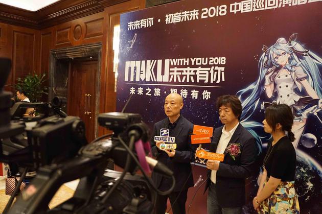 初音未來2018中國巡迴演唱會