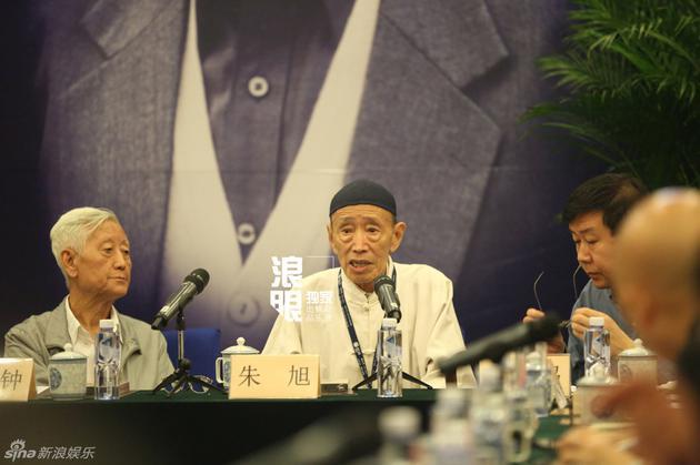 9月6日上午朱旭出席蘇民追悼會