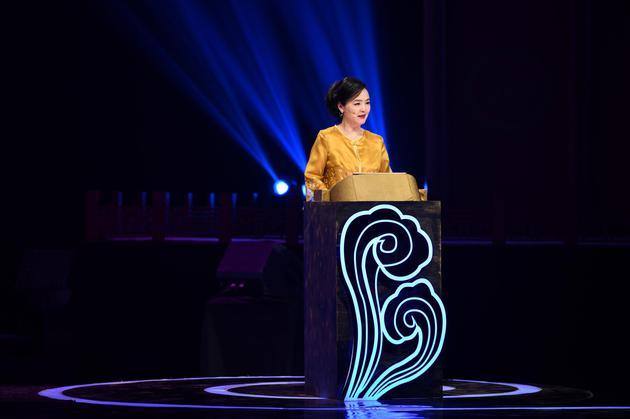 《2018中国戏曲大会》