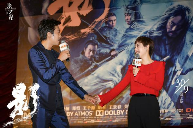 邓超、孙俪在《影》上海首映礼
