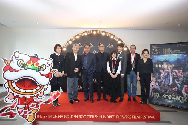 两岸电影交流台湾代表团