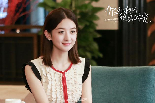 《你和我的倾城时光》主演赵丽颖