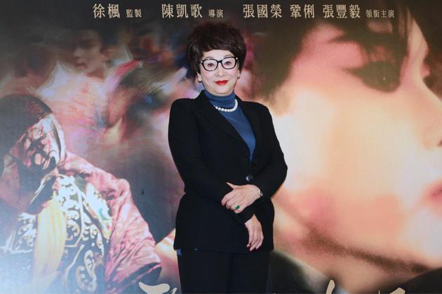 《霸王别姬》监制徐枫