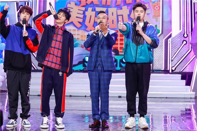 湖南卫视《天天向上》致敬改革开放40周年系列特别节目