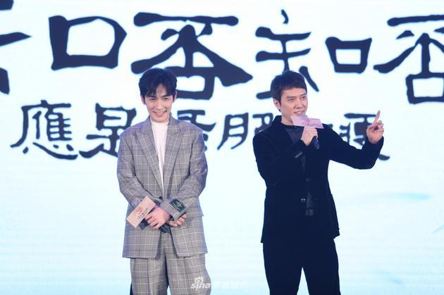 《知否知否答是绿胖红瘦》朱一龙、冯绍峰
