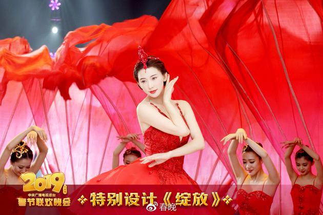 央视春晚特别设计《绽放》