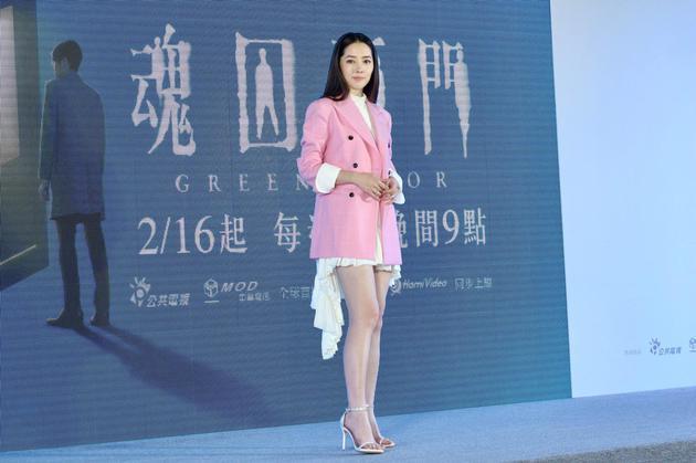 郭碧婷出席《魂囚西門》記者會。