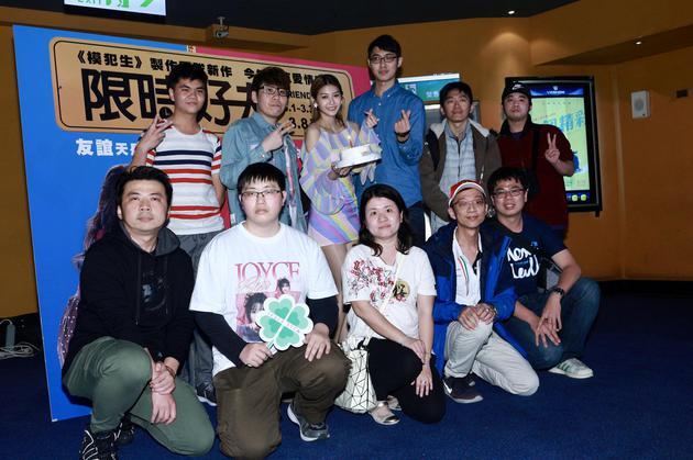 四叶草出席泰国电影《限时好友》粉丝同乐会