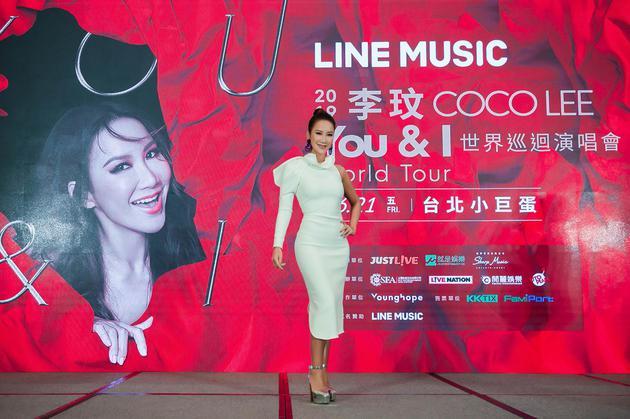 李玟六月将在台北开唱