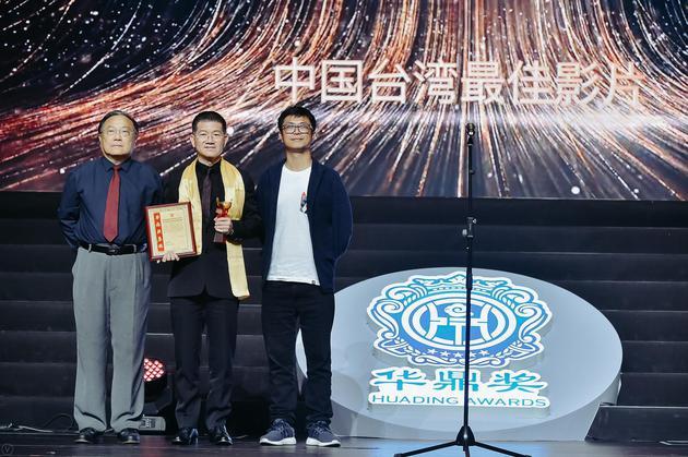"""电影《谁先爱上他的》获得""""中国台湾最佳影片""""奖项"""