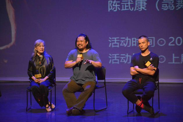 《自由步—身体的众生相》八月即将登陆上海
