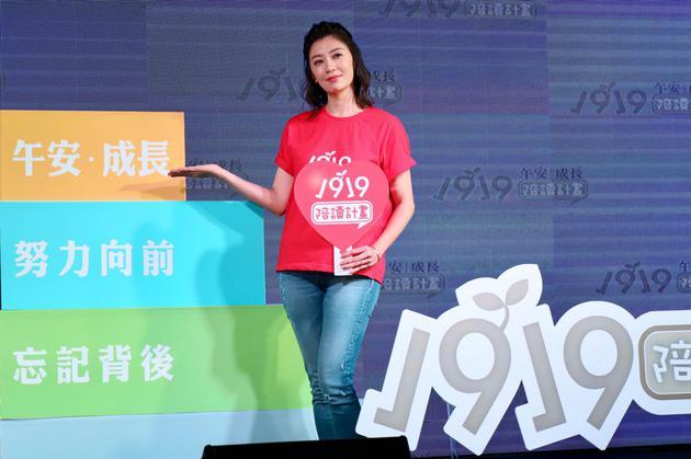 賈靜雯出席陪讀計畫公益活動