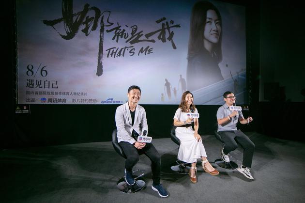 李娜姜山出席《娜就是我》观影会 畅谈人生新阶段