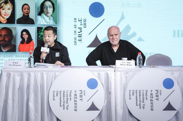仄远国际影展开创人贾樟柯、艺术总监马可·穆勒