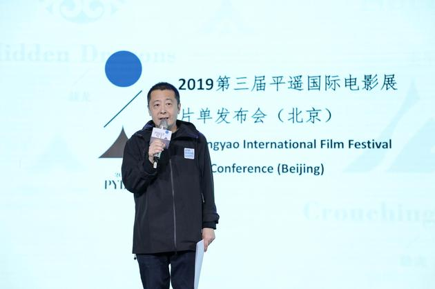 仄远国际影展开创人 贾樟柯公布尾批片单