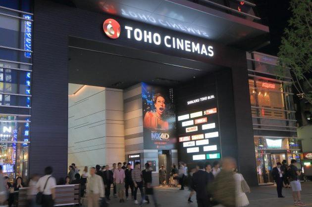 日本第三次发布紧急事态宣言 电影院再度暂停营业