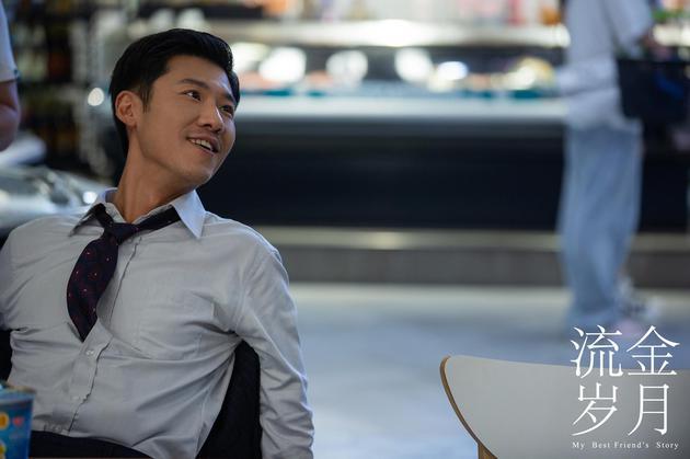 《【摩杰账号注册】《流金岁月》等两剧同播 王骁:喜欢给父母们演戏》