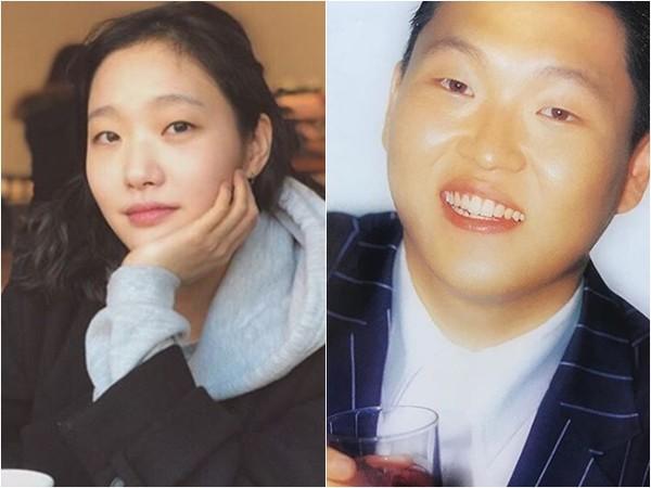 《鬼怪》女主金高银为新片增重16斤 撞脸江南style鸟叔PSY