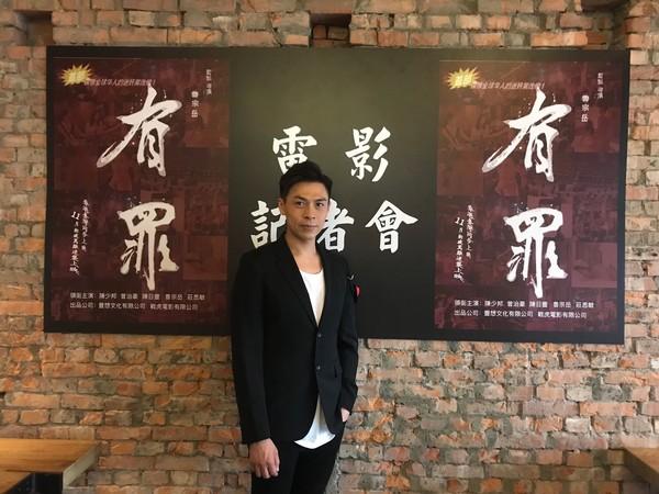 《有罪》男主角陈少邦表示接演该角身心俱疲