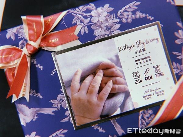 王阳明女儿双满月礼盒