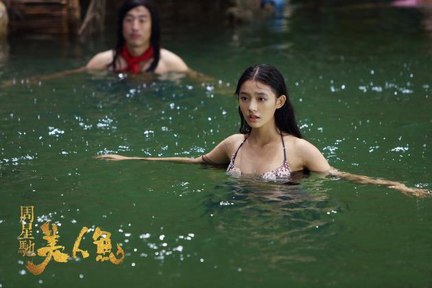 林允曝演《美人鱼2》不看剧本:周星驰不让背台词