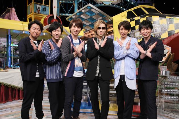 YOSHIKI参加岚冠名节目