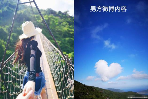 张馨予5月30日晒出度假照,与男方微博晒出的是同一个地点。