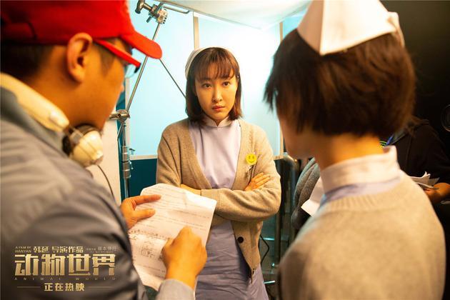 陈祉希在《动物世界》中客串护士长