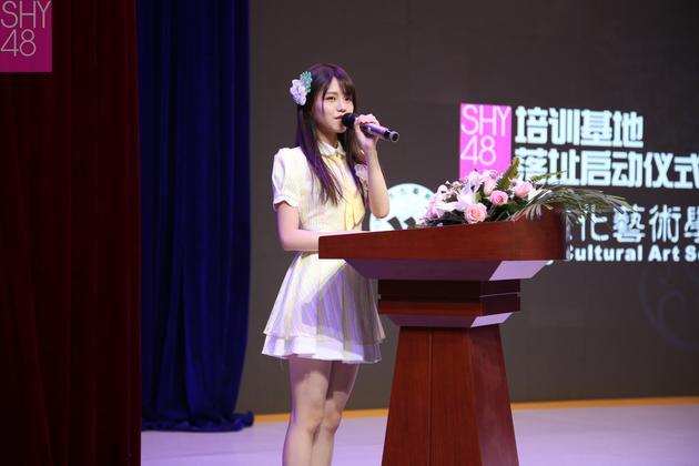 韩家乐代外SHY48出席演讲