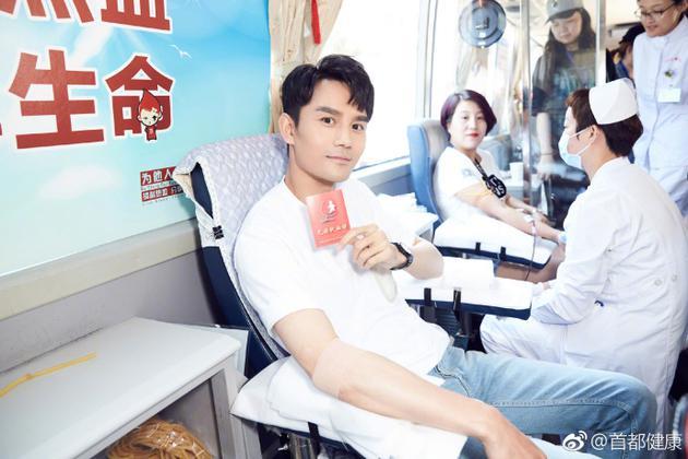 """王凯为《生命缘》站台 被授予""""健康传播大使"""""""