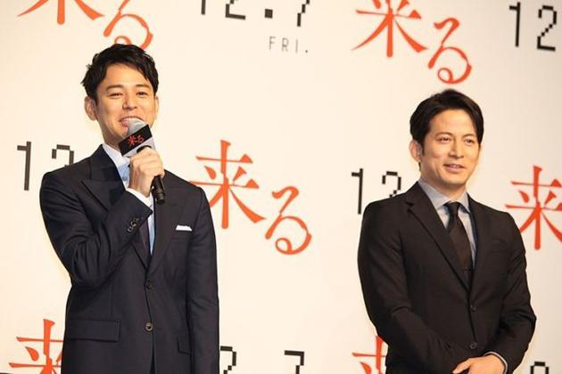妻夫木聪、冈田准一出席电影《来了》制作通知会