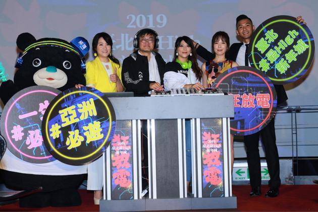 台北狂年晚会记者会