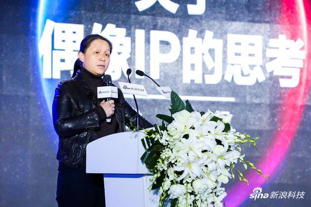 龙丹妮谈偶像IP的成功要素。