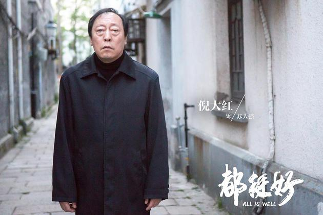 倪大红自曝因相貌落榜中戏
