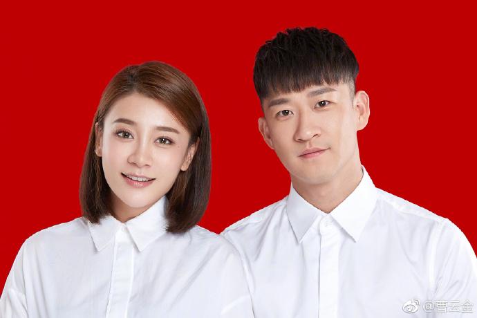 曹云金宣布因性格不合与唐菀离婚 将共同抚养女儿