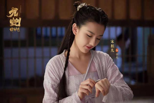 宋祖儿备战高考拍《九州》 回应荧幕初吻给姬野