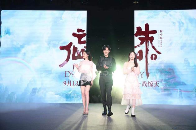 《誅仙》發佈會,肖戰與李沁、孟美岐一同亮相