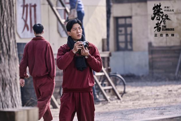 李国梁用镜头记录攀登生活