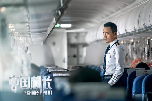 《中国机长》张涵予剧照