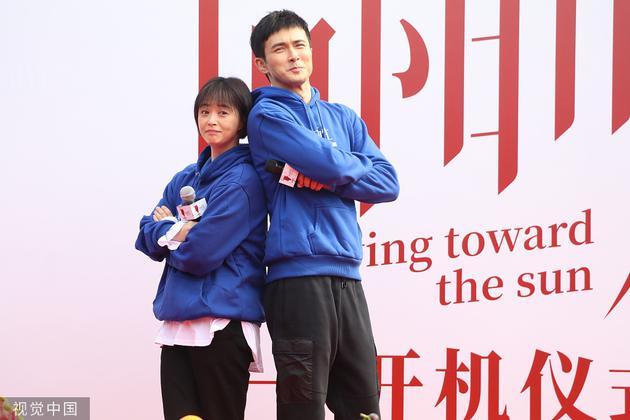 蔣欣、高偉光等主演的新劇 《向陽而生》在杭州舉辦開機儀式