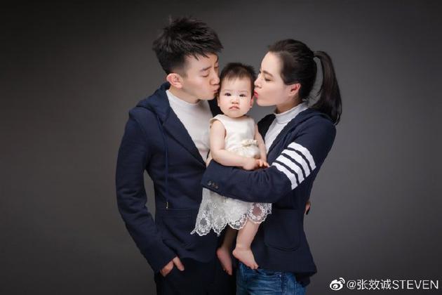 张效诚、吴敏霞和女儿西西