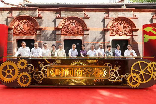 《时间的答卷》献礼建党百年 启动仪式举行