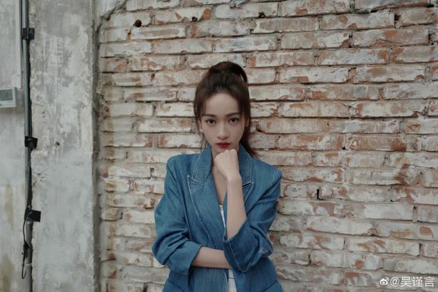 吴谨言回应新剧戏份少和狗血争议:角色无大小