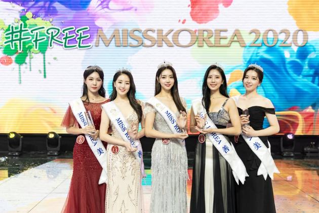 韩国蜜斯提拔赛请求不化装出镜 20名选手听完慌了